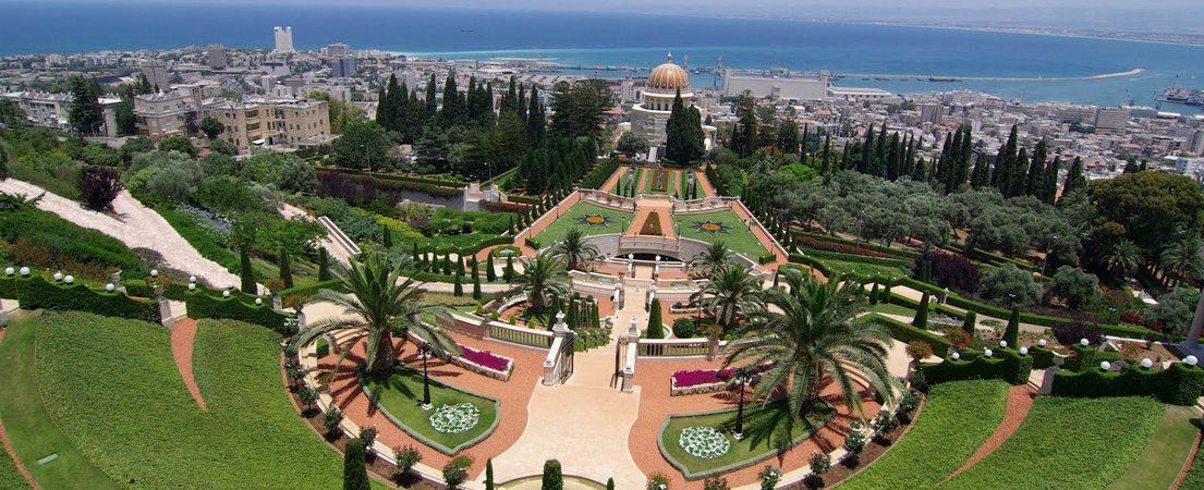 Фото отдыха в Хайфе Израиль 1
